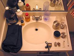 Csaptelep fürdőszobánkba